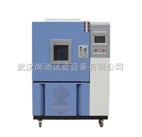 臭氧老化试验机,臭氧耐老化试验机