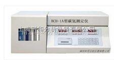 BCH-1ABCH-1A型碳氢测定仪