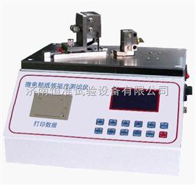 TDY-01B纸板弯曲强度测定仪
