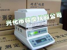 JT-120塑胶颗粒含水率测定仪 卤素快速水分测定仪