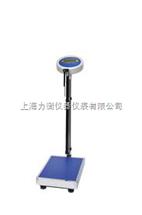 150kg电子人体秤