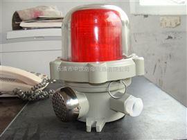 BJDBJD-防爆警示灯价格,哪里BJD-防爆警示灯价格便宜,厂家批发。