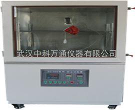 SC-500武汉砂尘试验设备SC-500沙尘试验箱
