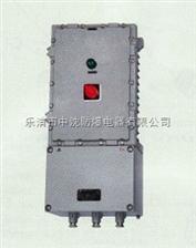 BDJ-MBDJ-M防爆照明智能节能电器