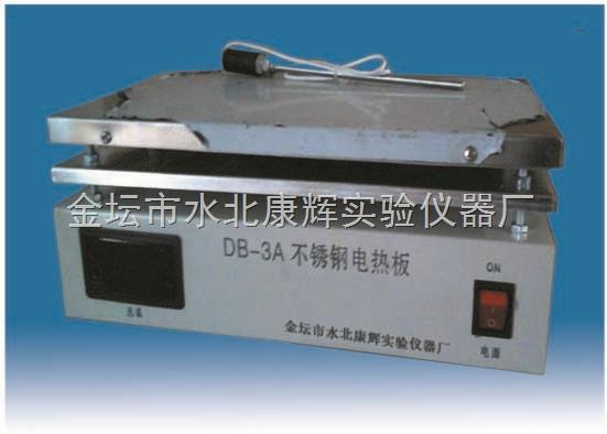 恒温不锈钢电热板