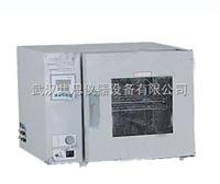 GRX系列干热消毒箱(干热灭菌器)