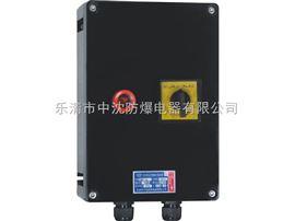 FQD-防水防尘防腐电磁起动器价格,防水防尘防腐电磁起动器哪里价格便宜
