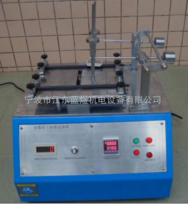光缆印字耐磨试验机现货,光缆印字耐磨试验机