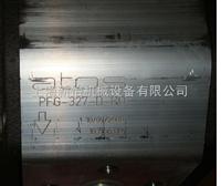 PFG-114/PFG-128上海新怡机械ATOS全系列   ATOS阿托斯齿轮泵 海关查验ATOS齿轮泵