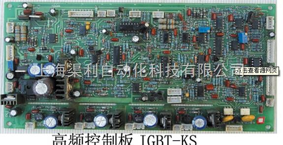 半导体设备电路板维修