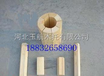 沥青漆保冷管托|管道管托专业厂家生产