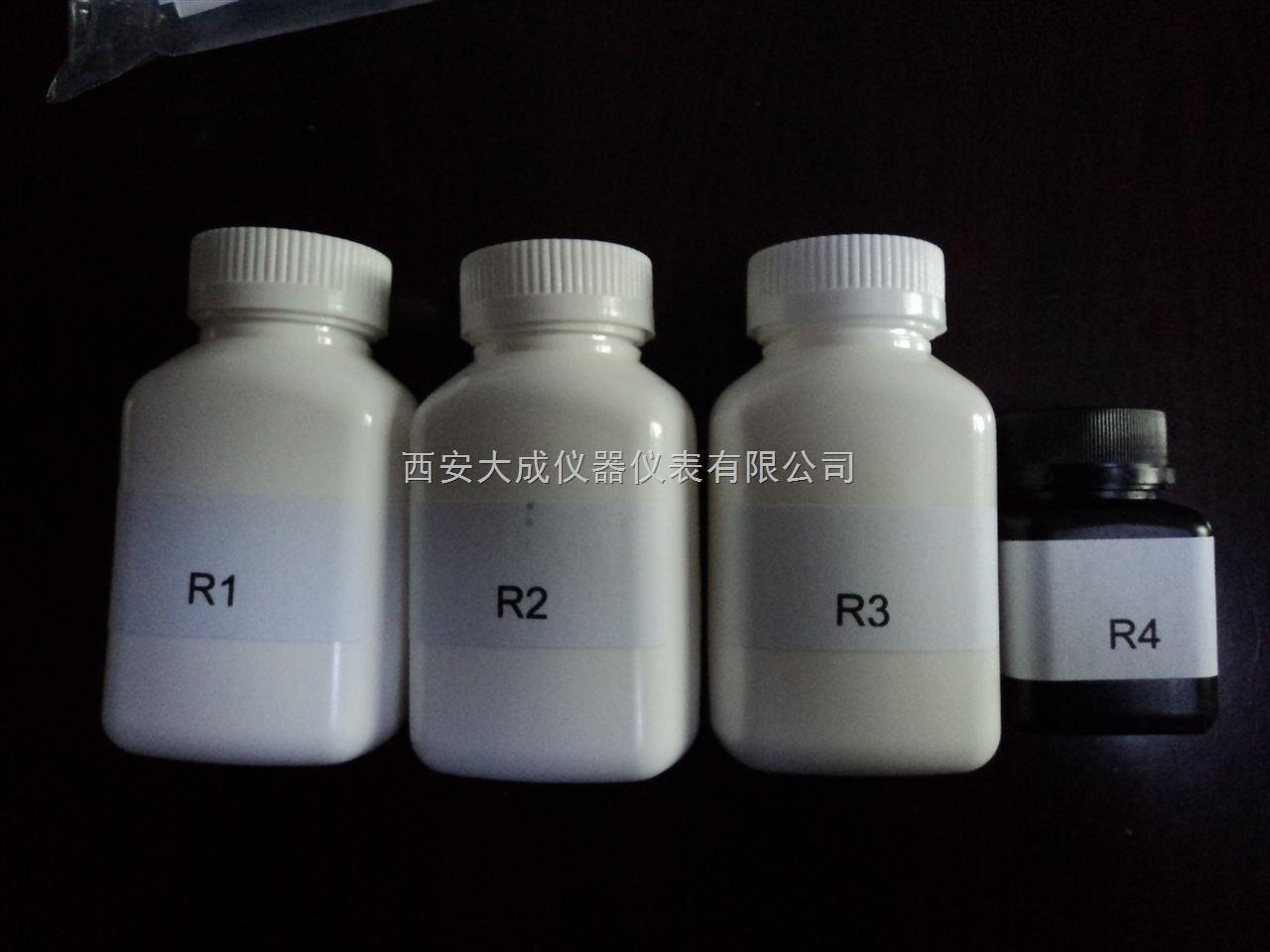 硅表試劑DC-S-1234硅表化學試劑