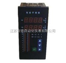 BDE-DFD/Q-6000智能手操器