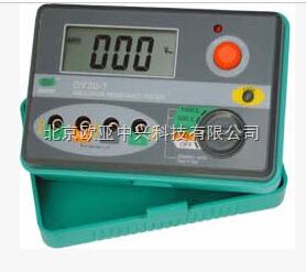 DY係列數字式絕緣電阻測試儀