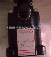 PVPC-LZQZ-5073/1D/18上海新怡机械ATOS全系列 意大利ATOS柱塞泵 海关查验 阿托斯ATOS阻塞泵
