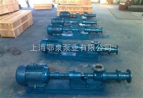 I-1B浓浆泵|不锈钢单螺杆浓浆泵