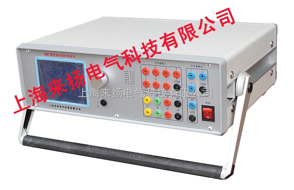继电器保护分析仪