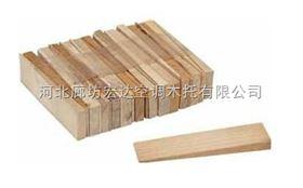 保温风管垫木、空调垫木厂家
