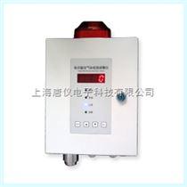 TY1120單點壁掛環氧乙烷檢測儀  環氧乙烷檢測變送器
