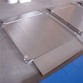 DCS-DC-A超低臺面電子地磅,1,2,3噸超低臺面電子地磅,1,2,3t超低臺面電子地磅