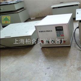 垂直上海振动试验台