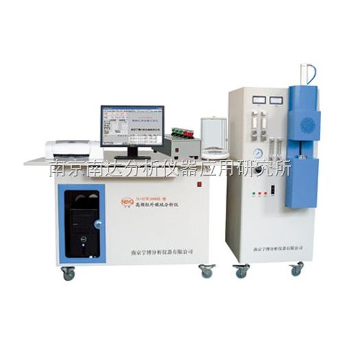 N-HW3000B型高频多元素全能分析仪