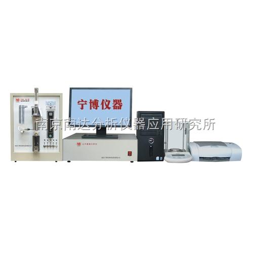 N-HW2000D(T)电弧红外碳硫分析仪