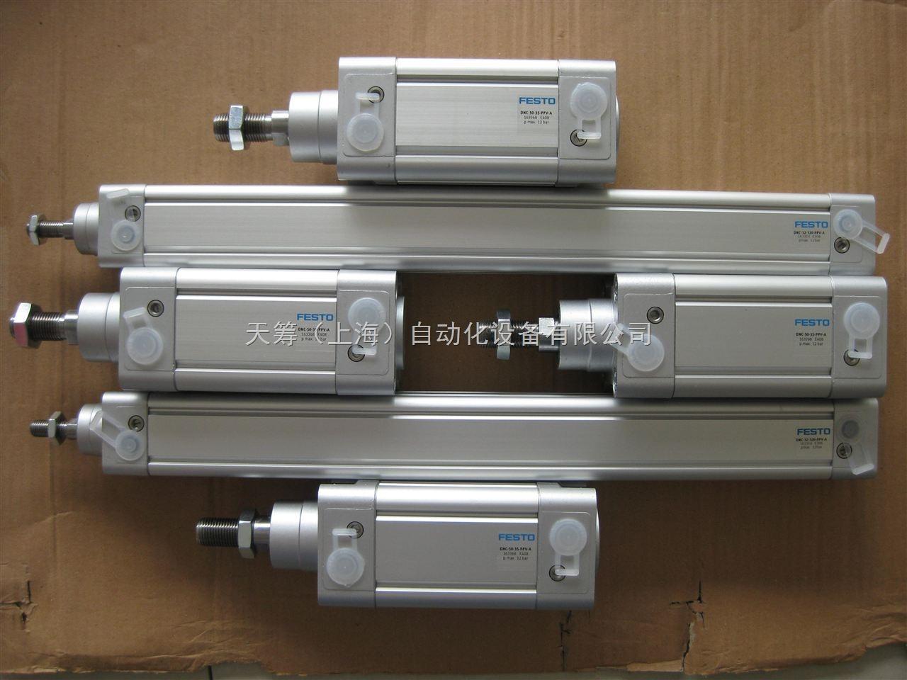 festo气缸dnc-40-25-ppv图片