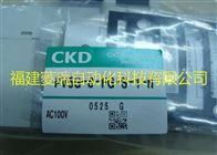 CKD,CKD电磁阀,CKD气缸,CKD电磁阀PV5G-8-FG-S-1-N