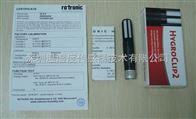 HC2-SH高精度温湿度探头