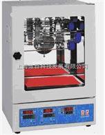 MB-800DMB-系列微孔板杂交孵育箱