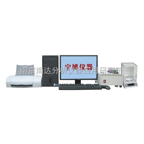 NJSB-6A型智能电脑多元素分析仪