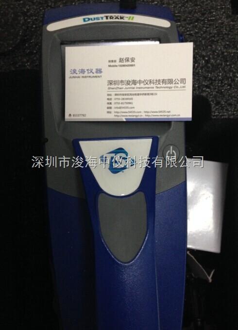 DUSTTRAK II 8532 气溶胶检测仪(PM2.5)