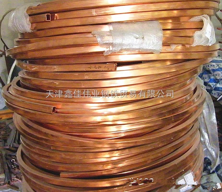 济宁包塑紫铜管,紫铜方管,紫铜管价格