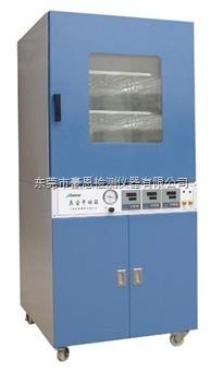 低气压真空干燥箱