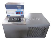磁力搅拌恒温槽低温磁力搅拌反应浴JPHD-0505L