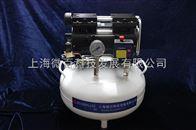 MB-II微百无油空气压缩机