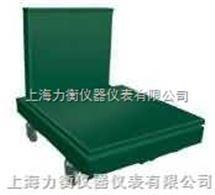 SGT1.5m*1.5m/3吨机械磅秤 ,双标尺地上衡