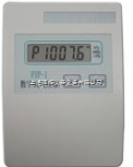 上海生产FYP-1数字式精密气压表