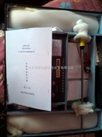 DTS-II石油含水电脱分析仪