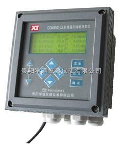 CON5101-IX多通道中文在线电导率仪