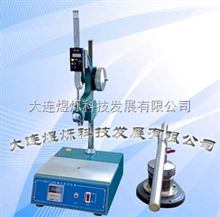 锥入度测定仪 润滑脂和石油脂锥入度测定仪 针入度测定仪
