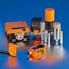 AC0019,IFM电感式传感器价优