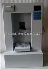 北京粉体性状测定仪/粉体性状测定仪厂家