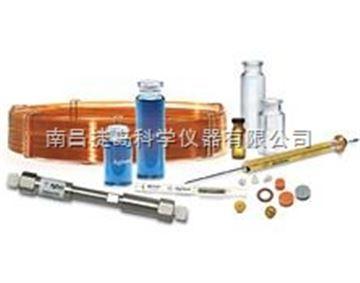 安捷倫高回收率和超高回收率樣品瓶