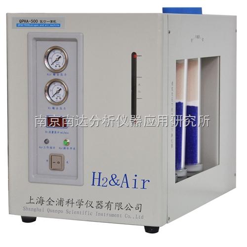 QPHA-500 II 型氢空一体机