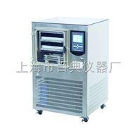 VFD-8000百典仪器生产的中型冷冻干燥机VFD-8000享受百典仪器优质售后服务