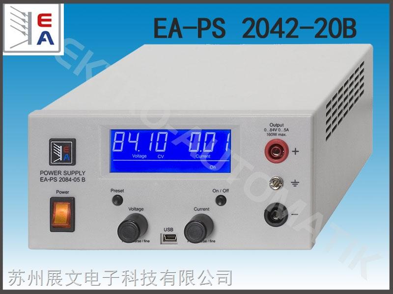 德国EA实验室直流电源  EA-PS 2042-20B
