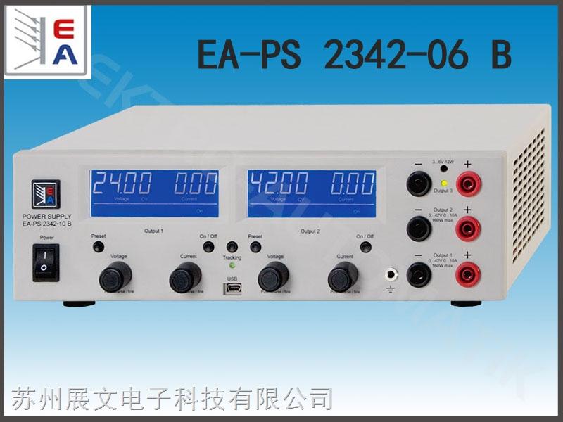 EA-PS 2342-06 BT  德国EA直流电源
