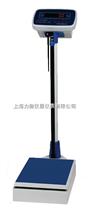 电子身高体重测量仪